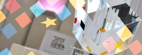 EPSA 2017 Awards